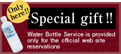HP only!! Special gift!! Bottel water servise is available throughout our official site.